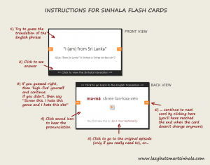 Sinhala Flash Cards