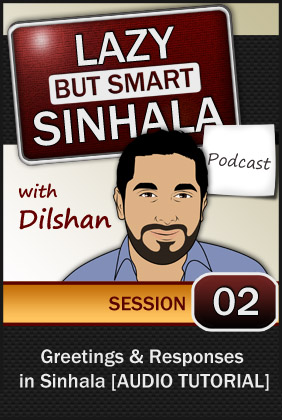 Learn Sinhala Podcast - Greetings & Responses in Sinhala