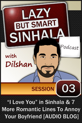 Lazy But Smart Sinhala Podcast - Session 3