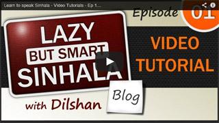 Sinhala Video Tutorial - Ep-01