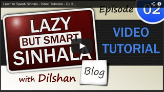 Sinhala Video Tutorial - Ep-02