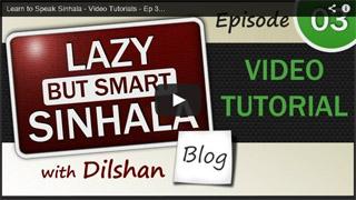 Sinhala Video Tutorial - Ep-03
