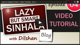 Sinhala Video Tutorial - Ep-04