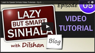 Sinhala Video Tutorial - Ep-05