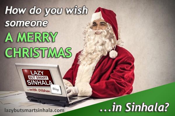 How Do You Say Merry Christmas.How Do You Say Merry Christmas In Sinhala