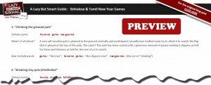 Sinhalese & Tamil New Year Games-1