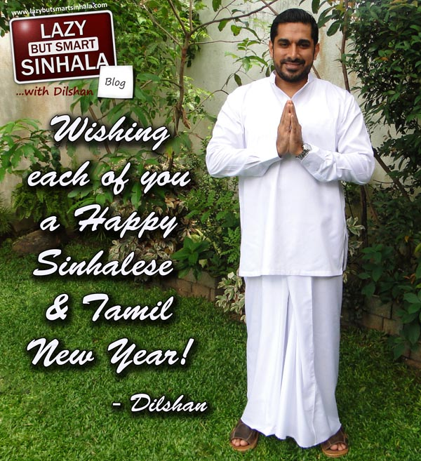 Sinhalese Tamil New Year - Lazy But Smart Sinhala