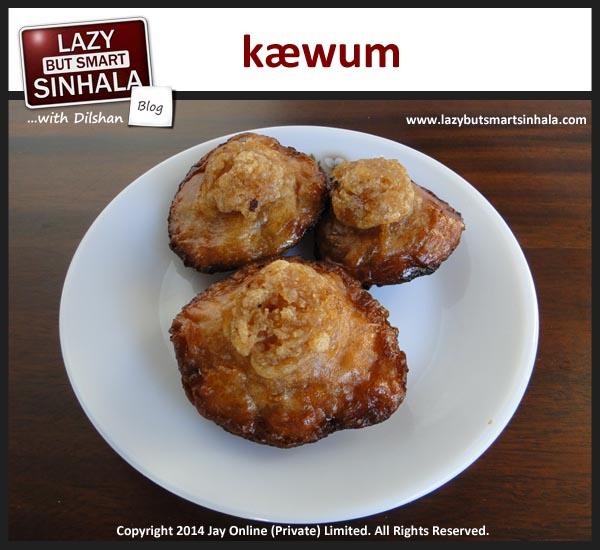 kaewum - sinhalese tamil new year