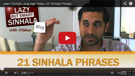 s21 sinhala phrases