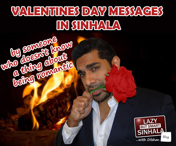 lazy but smart sinhala valentines day