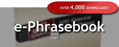 sinhala phrasebook
