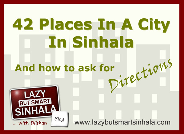 Places in a city - Lazy But Smart Sinhala