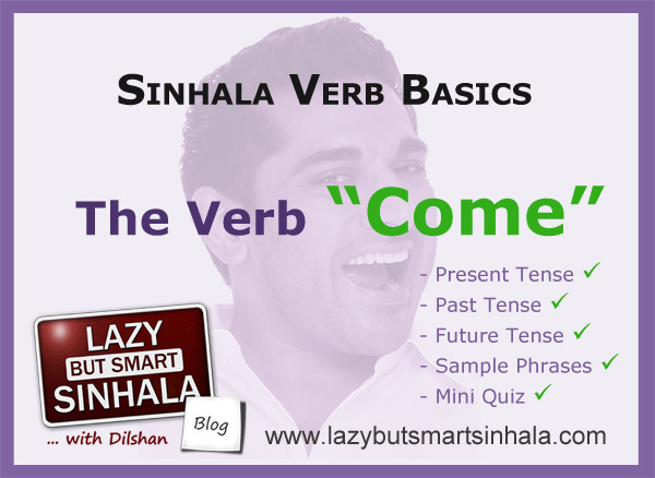 The Verb Come In Sinhala - Lazy But Smart Sinhala 600xp