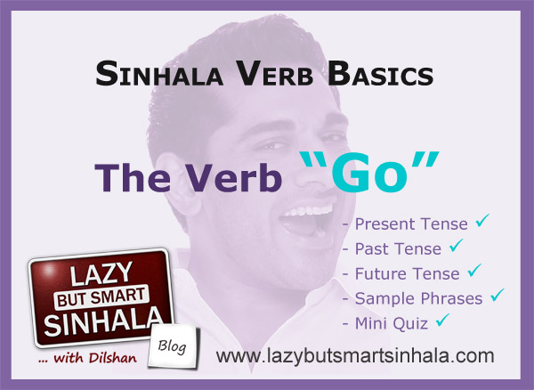 Sinhala Verb Go