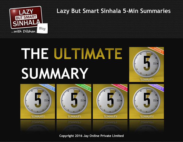 Lazy But Smart 5-Min Summaries - The ULTIMATE Summary-600px